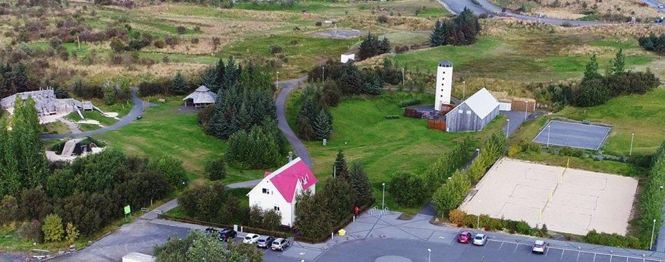 Frístundagarðurinn